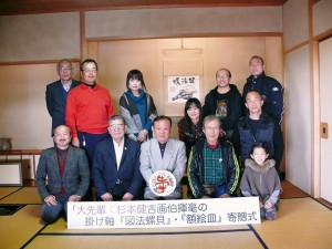 寄贈式に参加したメンバーで記念撮影イメージ